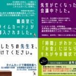 ee3be1d100caf1aa771552d59c2bd436 1 150x150 - 2017.11.10<br>日本経済新聞のイチメンニュース