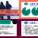 04f86ea9c104d100d663feb8a9a65769 150x150 - 2017.12.01<br>日本経済新聞のイチメンニュース