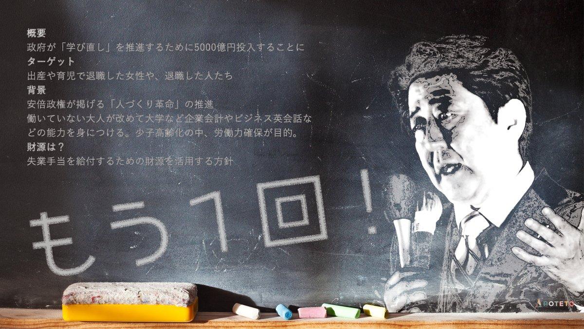 1204 1 - 2017.12.04<br>読売新聞のイチメンニュース