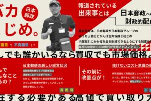 612f43071a2a0f44423b8bcb86c93e1a 300x200 - 2017.12.06<br>朝日新聞のイチメンニュース