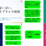 612f43071a2a0f44423b8bcb86c93e1a 4 150x150 - 2017.12.15<br>日経新聞のイチメンニュース