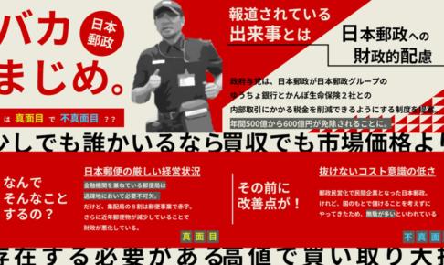 612f43071a2a0f44423b8bcb86c93e1a 486x290 - 2017.12.06<br>朝日新聞のイチメンニュース