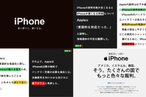 7fb8f1c748d490339c64aa37f2515920 1 300x200 - iPhone 長く使うと遅くなる