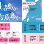 7fb8f1c748d490339c64aa37f2515920 3 150x150 - 安倍さんによると、いまの日本は