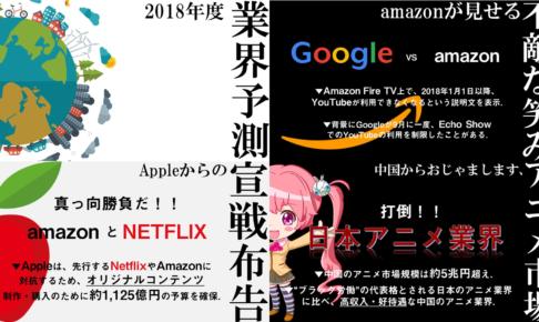e8fe5cd3bbefc390a3ac9a1296a8e42b 486x290 - 2018年のコンテンツ業界は...?