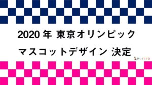 1 1 300x169 - 1