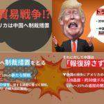 17 1 150x150 - 読売新聞のイチメンニュース