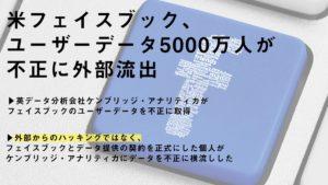 5 5 300x169 - 5