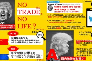 7fb8f1c748d490339c64aa37f2515920 1 300x200 - NO TRADE NO LIFE