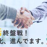 DfM GJhW0AE3l7R 150x150 - 国際化する現代に考える、外国人労働者の受け入れ体制