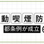 DhIkQyqWkAA4Vtm 150x150 - 【お知らせ】Politics2.0を7月11日に開催します!!