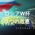 Di0yNW8UcAIxcgc 150x150 - JAPAN VISIONS presented by 参議院自由民主党  開催!!<br>【7月31日 13:00~】