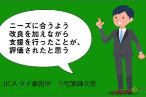 DigHR KXcAYAhBI 300x200 - タイ 洞窟少年救出 のウラに、日本のチカラ?