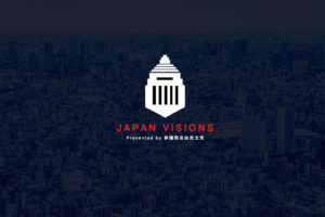 banner light 300x200 - JAPAN VISIONS presented by 参議院自由民主党  開催!!<br>【7月31日 13:00~】