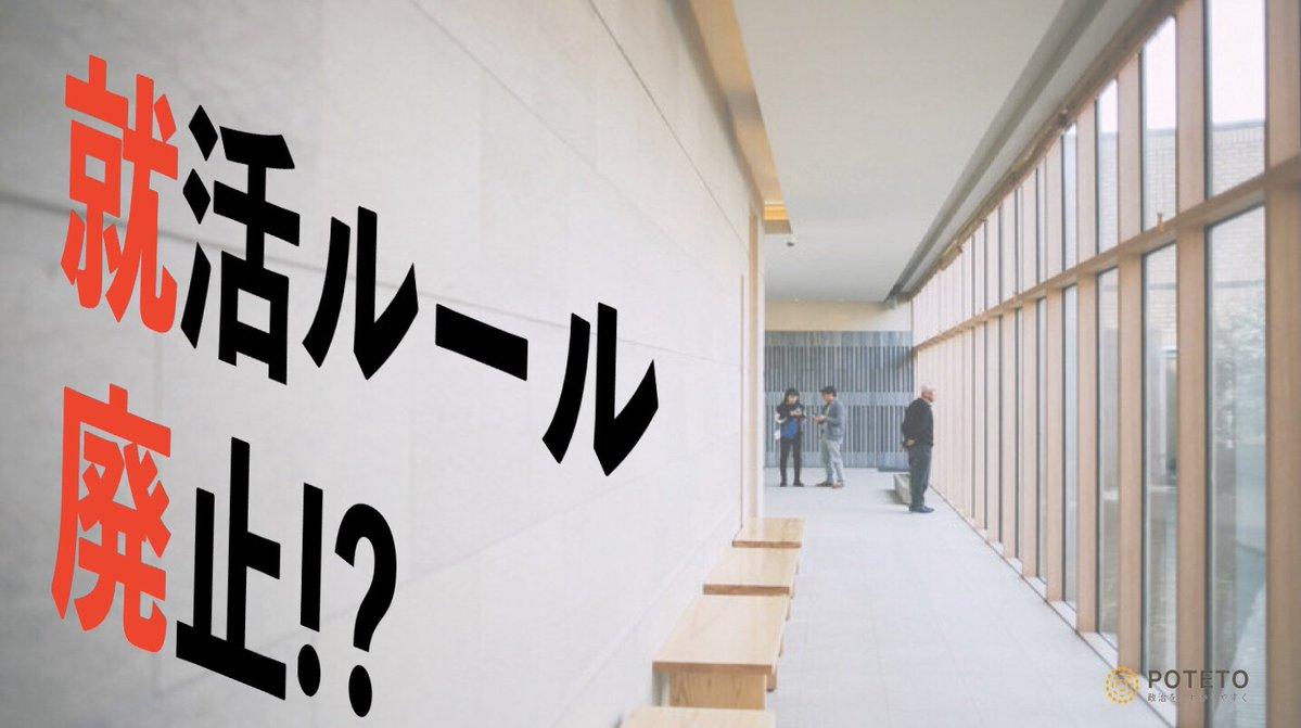 DmmwXIDXsAAHa 3 - 変わる?日本の 就活?