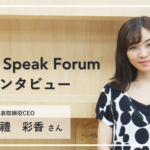 a720fb7f564f5961a94c571216fa9fc7 150x150 - 自動運転 と日本の未来