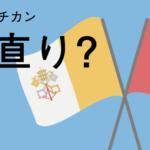 image 2 150x150 - 変われ、パワハラ