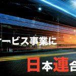 Do3mEf7U8AILujQ 150x150 - 危機回避⁈日米首脳会談