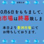 DpBQDnJX4AA8coC 150x150 - 危機回避⁈日米首脳会談