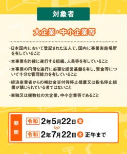 65183 248x300 - 65183