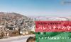 「差別だなんて言葉で終わらない。それ以上のことが起きる。」【長期連載〜パレスチナの今〜第5回】